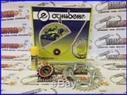 152987000 KIT COURONNE PIGNON CHAÎNE OE HONDA 750cc XRV 750 Africa Twin 93-03